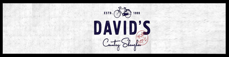 David's Restaurant <br/> Best Chinese Restaurants