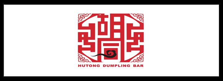HuTong </br> Top Dumpling Restaurants