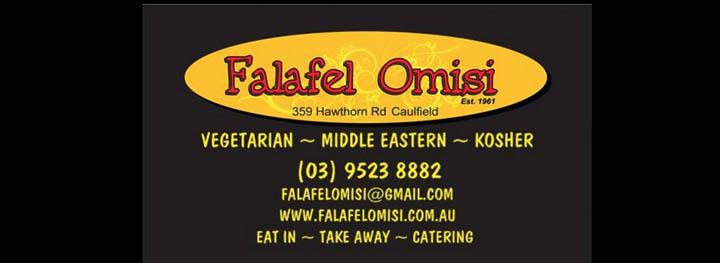 Falafel Omisi </br> Middle Eastern Restaurants