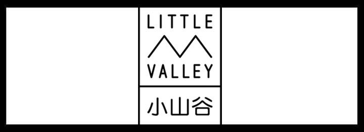 Little Valley <br/> Amazing Function Venues